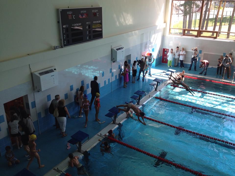 Справки в бассейн в г Жуковске
