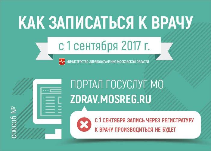 Памятники в москве и московской области zdrav mosreg ru памятник юрию гагарину сочи